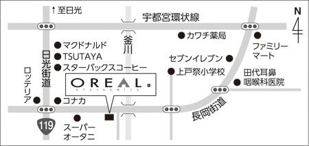 オーリアル地図